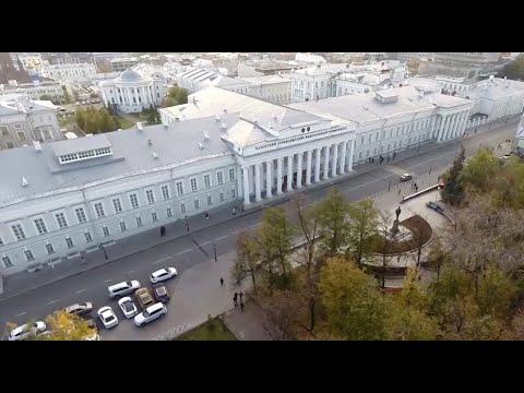 Study in Russia. Kazan federal university 2018 (En)