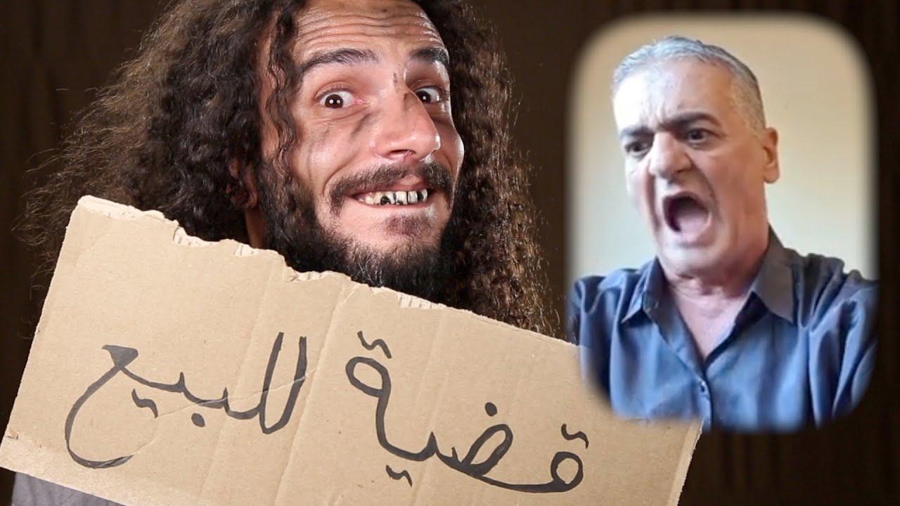 رئيس سوريا القادم بعتلي حوالة فلوس بالمستر يونيون .. بعد ما لعب بقضيتي