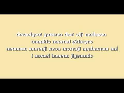[Lyrics] We Were In Love - T-ara ft Davichi