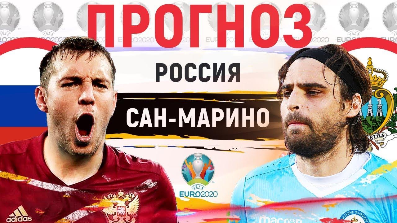 Прогнозы на футболе россия [PUNIQRANDLINE-(au-dating-names.txt) 53