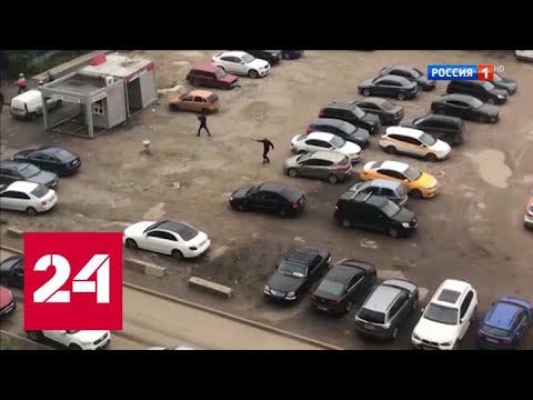 Первые версии стрельбы на юге Москвы: причиной стал передел похоронного бизнеса - Россия 24