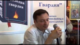 Павел Санаев в Молодой гвардии 13.06.13