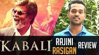 Kabali Review by a true Rajini Veriyan