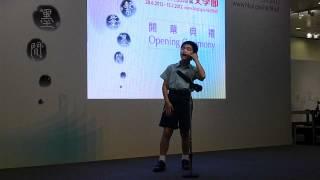 容朗維~~第九屆香港文學節文學作品演繹比賽 冠軍 ~~九龍塘