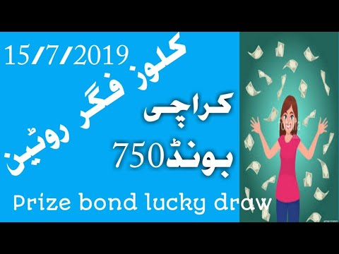 How to see Prize bond Single 4 cost Formula bond 15000 free