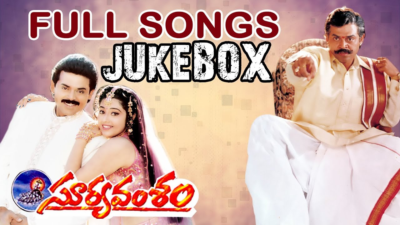 Image Result For Full Movie Audio Songs