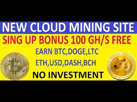 MineCloud| New Bitcoin Cloud Mining Site|| 100GH/S Bonus| No Investment !!Earn BTC,DOGE,LTC,ETH||