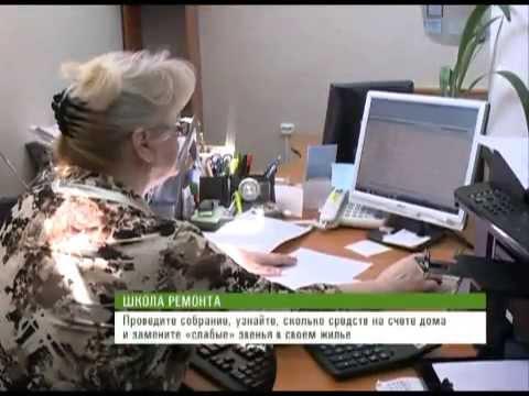 Видео Дом ремонта екатеринбург