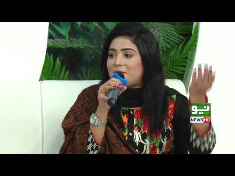 okhay painday lamian rahaan ishq diyan Areesha ali At NEO TV