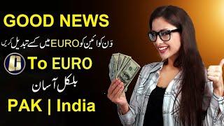 OneCoin Exchange Details | One Coin Convert To Euro Start Trading Urdu | Hindi