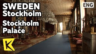 【K】Sweden Travel-Stockholm[스웨덴 여행-스톡홀름]감라스탄 왕궁 600개의 방/Stockholm Palace/Gamla Stan