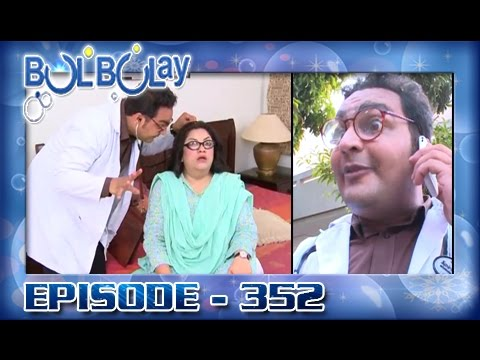 Bulbulay Ep 352 - ARY Digital Drama