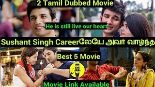 Sushant singh Best 5 Tamil DubMovie | Sushant Tribute | Pk Tamil Dub | Movies Tamizha