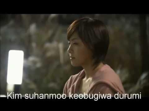 Secret garden house of kim joo won