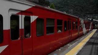 伊豆急200系ビーチトレイン号伊豆北川発車