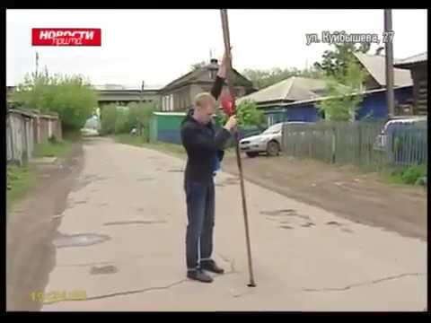 В Красноярске открылся штаб Навального