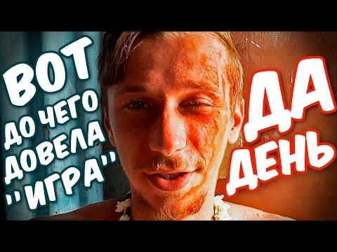 Фильм Волчок (2009) 18+  Слабонервным не смотреть !