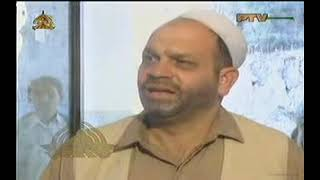 PASHTO PTV DRAMA HAIRANI STERGEE PART[1] FAYAZ JAN COLLECTION .flV.