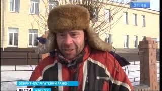Морозы оставляют дома без света, тепла и воды в Иркутской области