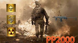 MW2 NUKE AVEC TOUTES LES ARMES ÉPISODE 24 : LE PP2000