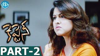 Captain Full Movie Part 2 ||  Vijayakanth, Ramki, Sheryl Brindo || Kalaimani || Sabesh Murali