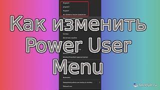 видео Как редактировать user.cfg (конфигурации профиля)