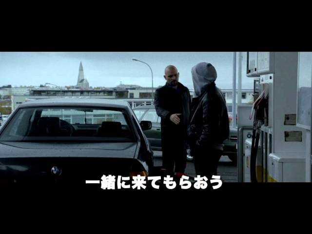 映画『アウトロー』予告編