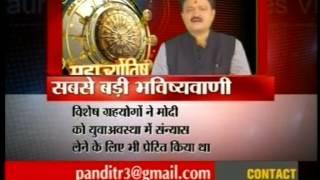 Mega Prediction On Narendra Modi - 2 I 9th Aug - 2014 I Mahajotish