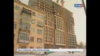 Дом №9 по улице Петрова в Чебоксарах строители обещают достроить только к лету