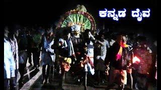 Kannada Daiva Nema, Bannadka