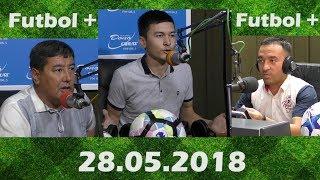 Футбол плюс (28.05.2018)