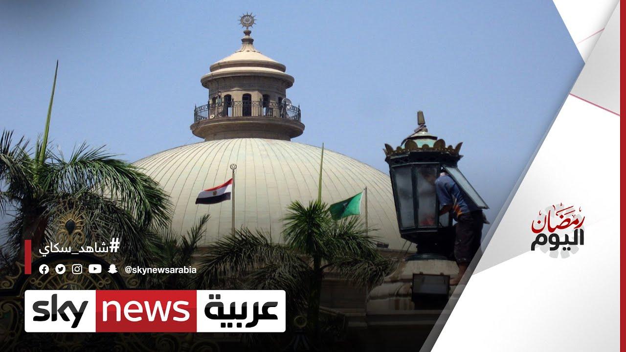 كيف ساهم والي مصر محمد علي باشا في بناء #جامعة_القاهرة؟ |#رمضان_اليوم  - نشر قبل 60 دقيقة