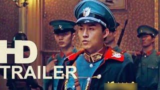 УЖИН В 11 ЧАСОВ Трейлер #1 Новый (2018) Военный Боевик Фильм HD