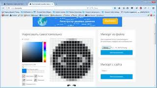 Добавление favicon | Видеоуроки по HTML и CSS
