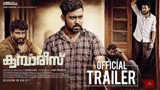 Kumbarees Official Trailer   Sagar Hari   Joby George   Sibu Sukumaran   Goodwill Entertainments