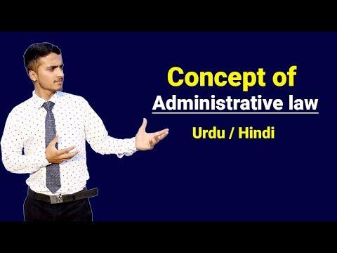 Administrative Law | Urdu / Hindi