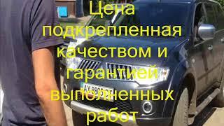 Ремонт автомобилей установка ремонт гбо Харьков Танкопия 29. Сервис ГБО Харьков