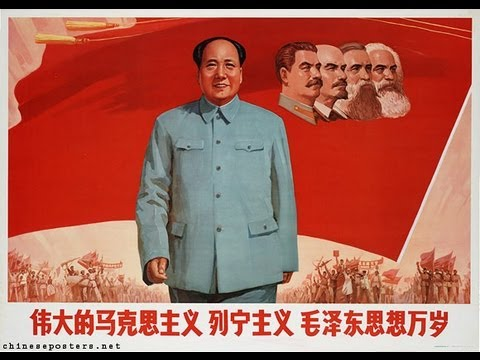 an analysis of the six years for chinese children and the role of communism in china