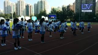 2013-2014羅定邦中學運動會思社啦啦隊