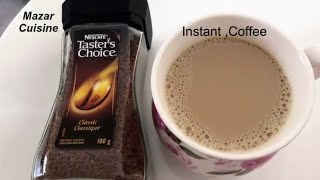 Instant Coffee Recipe, Easy & Tasty Homemade Milk Coffee Recipe طرز تهیه قهوه خانگی