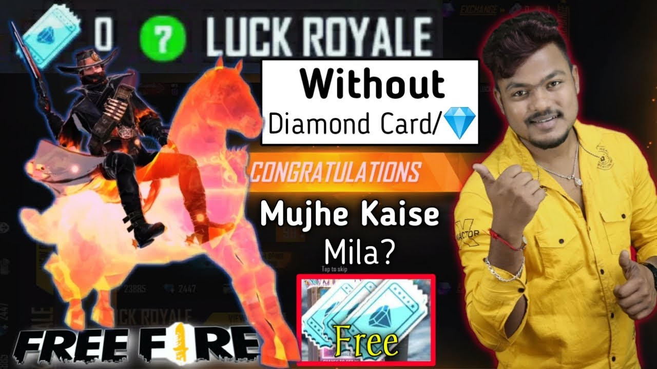 Wildfire Vagabond Bundle In Diamond Royele | New Diamond Royale Free Fire