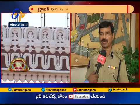 An Interview with Traffic Joint CP Ravindra | World Telugu Conference