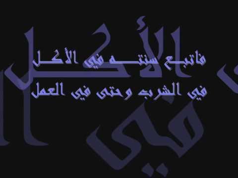 Mn Rasowl Al 3alameen....Taghreed Al-Rantisi