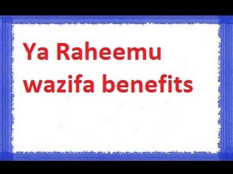 Ya Raheemu wazifa benefits