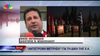 Νίκος Αντωνιάδης: Έχει καταρρακωθεί το κύρος της Δικαιοσύνης