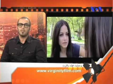 Virginity Movie  in Voice of America TV channel, فیلم سینمایی بکارت