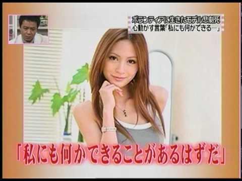 小悪魔ageha純恋 DON 2/2 - YouTube