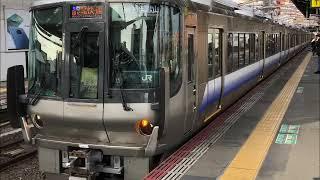 走行音/JR西日本223系0番台(クモハ223-4)/東芝IGBT-VVVF(リニューアル後)