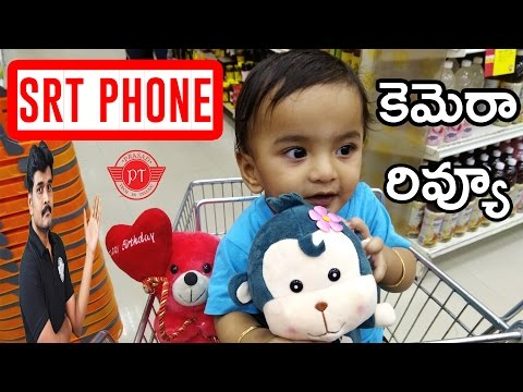 smartron srt phone camera review with samples ll in telugu ll by prasad ll