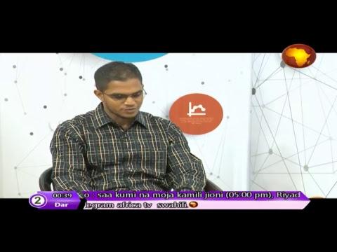 AfricaTV Swahili Live Stream